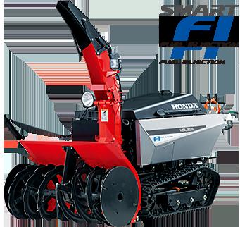 HSL2511JE - 農機具・除雪機販売のとうご